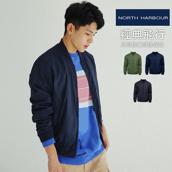 飛行外套 MA-1 bomber jacket 薄款 防潑防風夾克【NHJ1200】現貨+預購