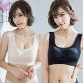 內衣文胸 2件裝 日本無痕內衣女無鋼圈胸罩運動防震跑步大碼睡眠文胸【快速出貨】