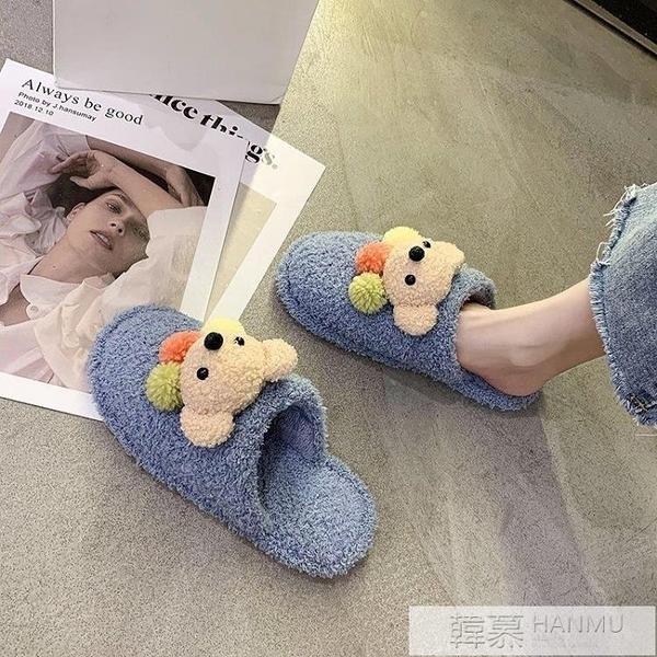 棉拖鞋女可愛ins室內家居可愛毛絨冬季保暖卡通毛毛鞋拖鞋少女心 牛轉好運到