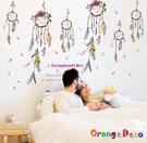壁貼【橘果設計】羽毛 DIY組合壁貼 牆...
