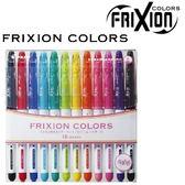 【金玉堂文具】FriXion Colors 0.6魔擦樂樂筆(12色/組)可擦麥克筆 SFC-120M-12C PILOT百樂