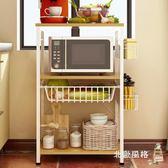 多層置物架 廚房置物架落地收納架家用多層微波爐調料架子多功能儲物架XW 全館滿千88折