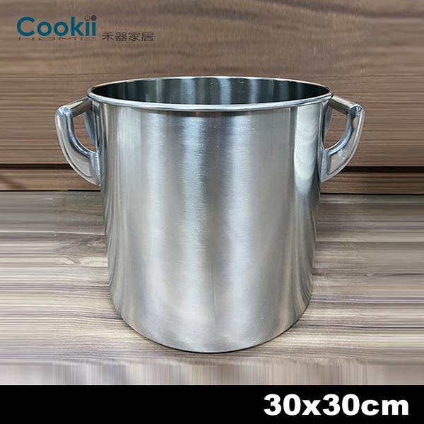 【不銹鋼湯桶】蓋子另購 30x30cm 1台尺 專業料理餐廳廚房不銹鋼湯桶【禾器家居】餐具 16Ci0208