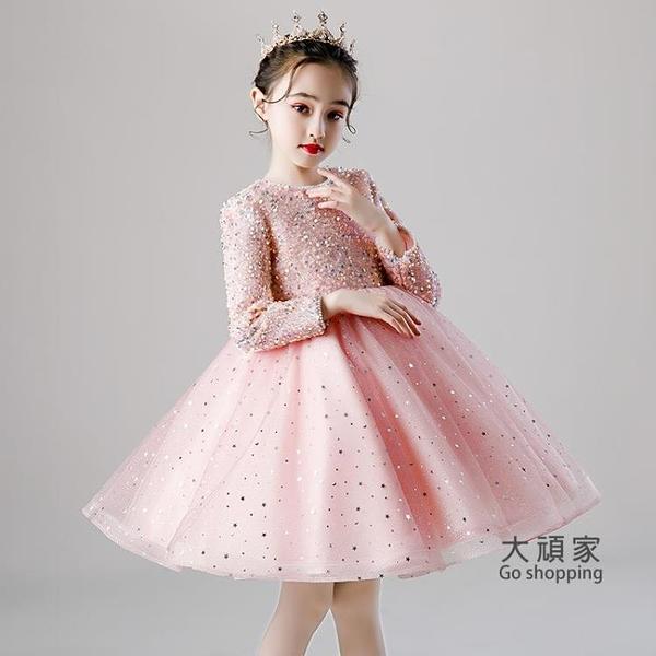 花童禮服 公主裙 亮片女童禮服花童公主裙演出服兒童鋼琴表演主持人生日中大童