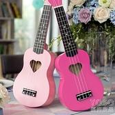 尤克里里 少女心尤克里里初學者成人女學生櫻花尤克里里心形小吉他ukulele 快速出貨