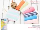 貝比幸福小舖【54088-A】 美國Gerber寶寶專用的口水巾/小毛巾/奶水巾/小方巾~八條一組