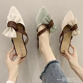 韓版包頭半拖鞋女春夏新款ins潮鞋尖頭蝴蝶結百搭平底拖鞋女 一米陽光