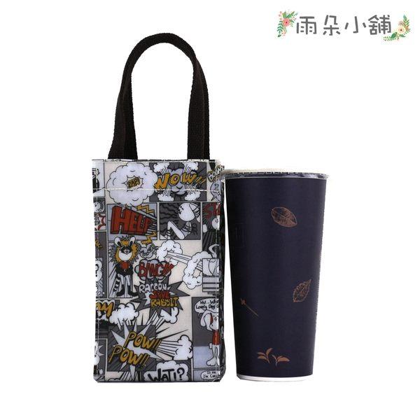水壺袋 包包 防水包 雨朵小舖 M139-455 300c.c.迷你水壺袋-灰美式漫畫兔兔11107 funbaobao