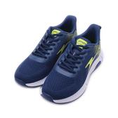 ARNOR 光速彈力 爆米花慢跑鞋 藍綠 AR03196 男鞋