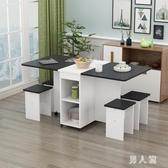 折疊餐桌家用小戶型2人4人簡約經濟型長方形伸縮簡易小飯桌折疊桌 PA9275『男人範』