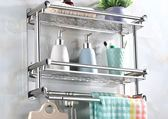 【雙11折300】浴室毛巾架免打孔不銹鋼浴巾架衛生間置物架