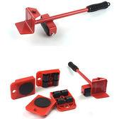 搬家神器 移動重物搬運工具 家用家具移動滑輪一組【K4002694】