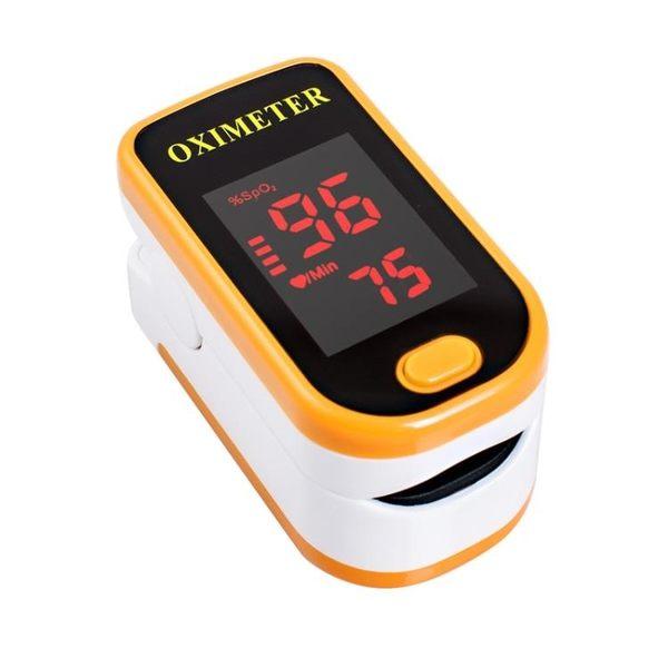 雙十二狂歡購指夾式血氧儀脈搏血氧飽和度檢測器家用手指脈氧夾心率監測計