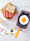 麵包機九殿 DSL-101多士爐吐司機早餐烤麵包機家用全自動片迷你壓土司機 【母親節特惠】