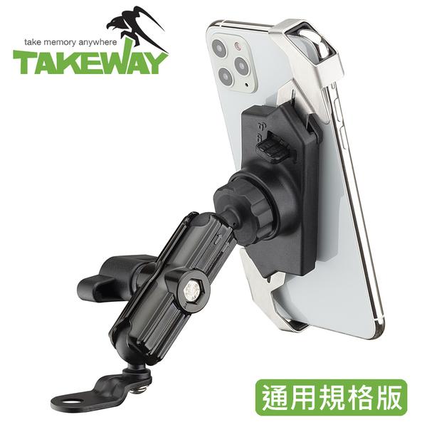 TAKEWAY T-PH05 LA1 黑隼Z手機座 後照鏡版 通用規格(公司貨)