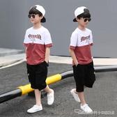 兒童裝男童夏裝套裝新款洋氣中大童男孩帥氣運動夏季款短袖潮 阿卡娜