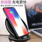 通用無線充電手機支架蘋果安卓手機無線快充器無線充電板底座