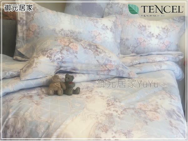 天絲棉 TENCEL【兩用被+薄床包組】6*7尺/特大Kingsize 御元居家『古典花園』四件套天絲棉寢具
