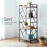 LEVI 李維工業風個性四層4.7尺書架 / H&D 東稻家居