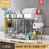 304不銹鋼廚房置物架晾放碗盤碗碟水槽瀝水架/方管 91cm(標準版)無掛件