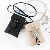 原創手機包女迷你便攜小挎包單肩斜挎包6.44寸大屏多層拉鏈手機袋
