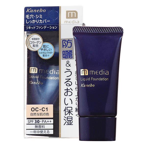 媚點media 防曬保濕礦物粉底液(亮膚色)OC-C1【屈臣氏】