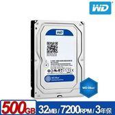 【綠蔭-免運】WD5000AZLX 藍標 500GB 3.5吋SATA硬碟/3y
