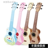 尤克里里 寶麗尤克里里初學者兒童小吉他玩具男孩女孩可彈奏迷你仿真樂器 快速出貨