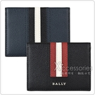 BALLY TALDER銀字LOGO紅白紅/黑白黑條紋牛皮9卡對折卡片名片夾(兩色)