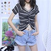 【GZ K3】夏季新款chic冰絲針織衫 女生短袖抽繩條紋秋裝V領短袖T恤