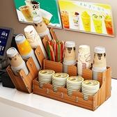 一次性杯子架自動取杯器飲水機咖啡可樂放紙杯架【福喜行】