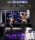 跳舞毯 減肥跳舞毯雙人跳舞機3D健身音樂毯【618特惠】