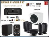 『盛昱音響』5.1.2劇院組合-英國 Q Acoustics 3020 i+Q7000i+Marantz SR5013