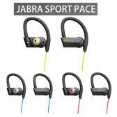 JABRA SPORT PACE 無線運動藍牙耳機 IP54 防汗防風雨 免運費6期0利率