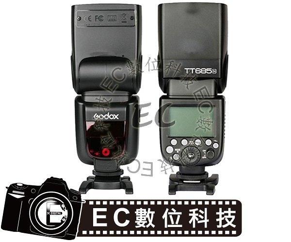 【EC數位】GODOX 神牛 TT685N TTL機頂閃光燈 for Nikon 閃光燈 機頂閃