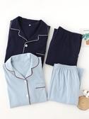 情侶睡衣男士女士春秋棉質開衫純色針織全棉長袖長褲家居服套裝