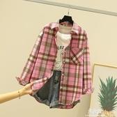 女襯衫2020年春秋裝新款格子襯衫女士長袖襯衣外穿百搭上衣韓版寬鬆外套【易家樂】