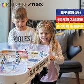 桌面足球 瑞典STIGA親子桌面游戲桌上足球桌面足球兒童益智玩具桌游曲棍球 mks薇薇