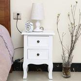床頭櫃歐式田園床頭櫃迷你白色小戶型窄韓式風格收納櫃實木儲物櫃 愛麗絲精品igo