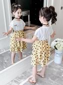 女童夏裝連衣裙2020新款網紅兒童夏季裙子超洋氣小女孩公主裙童裝BLSJ