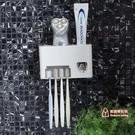 牙刷架 創意全自動懶人擠牙膏器套裝 家用牙膏架置物架衛生間壁掛牙刷架