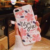 夏日新款小清新蘋果8plus手機殼iphonex保護套磨砂女6s全包7p硬殼  極有家