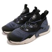 Nike 休閒鞋 Huarache Drift GS 藍 黑 輕量透氣 低筒 女鞋 大童鞋 武士鞋【PUMP306】 943344-400