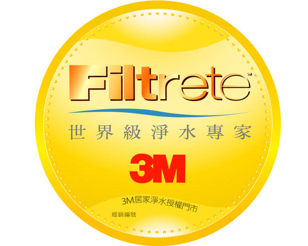 3M S003 Filtrete 極淨便捷系列3US-S003-5替換濾心3US-F003-5一支