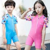 兒童泳衣女童男童連體學生游泳衣小中大童寶寶男女孩溫泉防曬泳裝