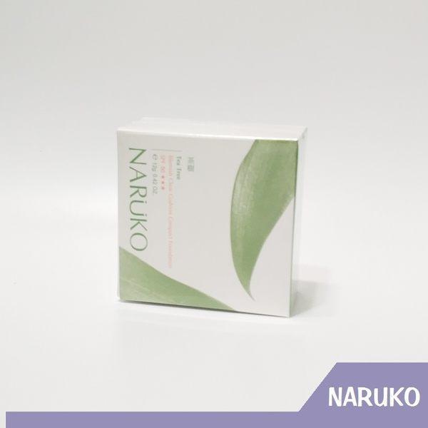 牛爾 NARUKO 愛慕可 茶樹粉刺快閃氣墊粉餅SPF50★★★ 12g【RH shop】