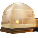 蚊帳 蒙古包1.5m床1.8m家用2米蚊帳三開門防摔2.2支架1.2加厚新款紋賬