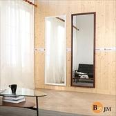 *集樂雅*【KC563】加大型實木壁鏡 全身鏡 穿衣鏡
