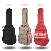 吉他包 學生吉他包40寸41寸42寸雙肩包民謠木吉他包袋加厚防震防水 7色