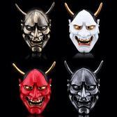 面具 樹脂般若面具恐怖成人日本武士白鬼院凜凜蝶鬼頭裝飾cos-凡屋